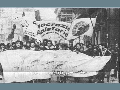 La storia – Unità 26 febbraio 1986